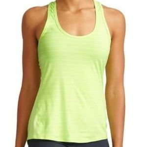 Athleta | Chi Tank Varied Stripe